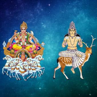 Surya - Chandra Amavasya Dosha Puja