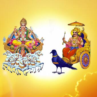 Surya Shani Shapit Dosha Puja