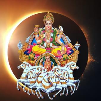 Surya Ketu Grahan Dosha Shanti Puja