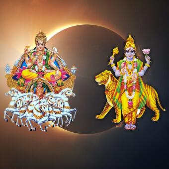 Surya Rahu Grahan Dosha Shanti Puja
