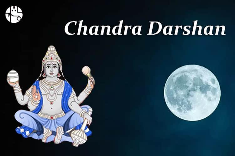 Chandra Darshan