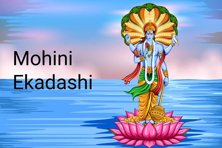mohini ekadashi