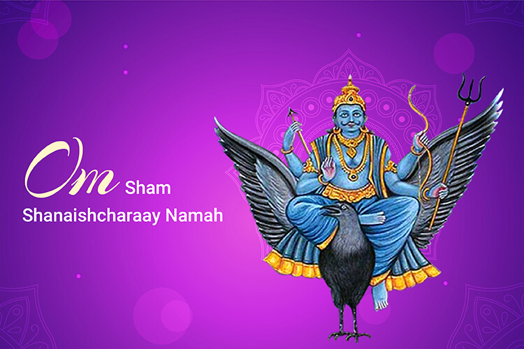 shani Jayanti 2021