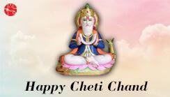 Cheti Chand 2020: Jhulelal Jayanti Date, Story...
