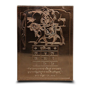 Shani Yantra - COPPER