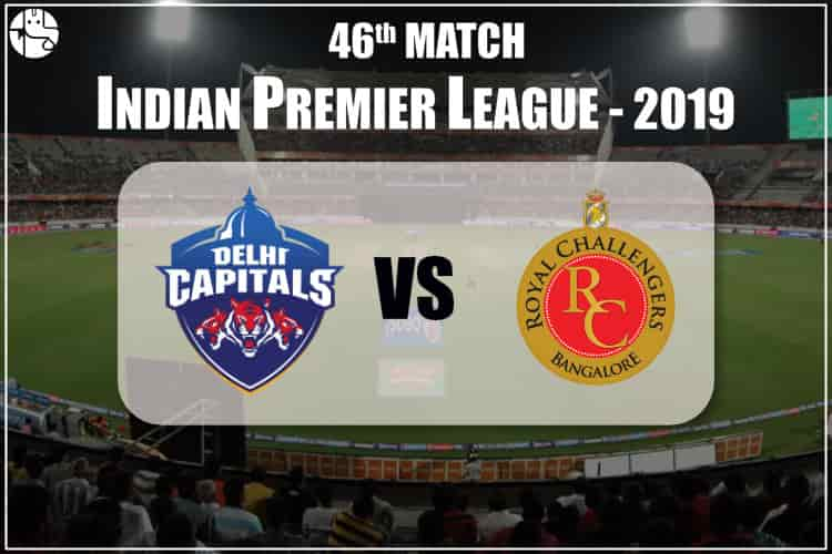 DC vs RCB IPL 46th Match Prediction