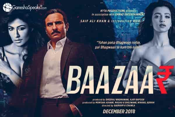 Baazaar Movie Prediction