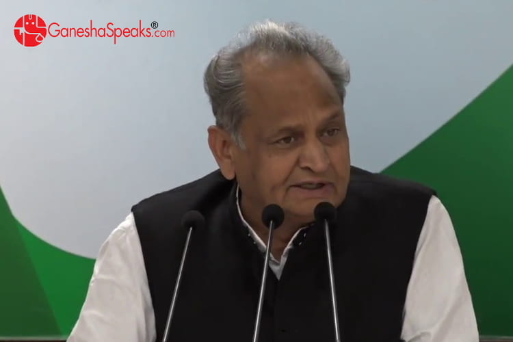 Ashok Gehlot Prediction for Rajasthan Election