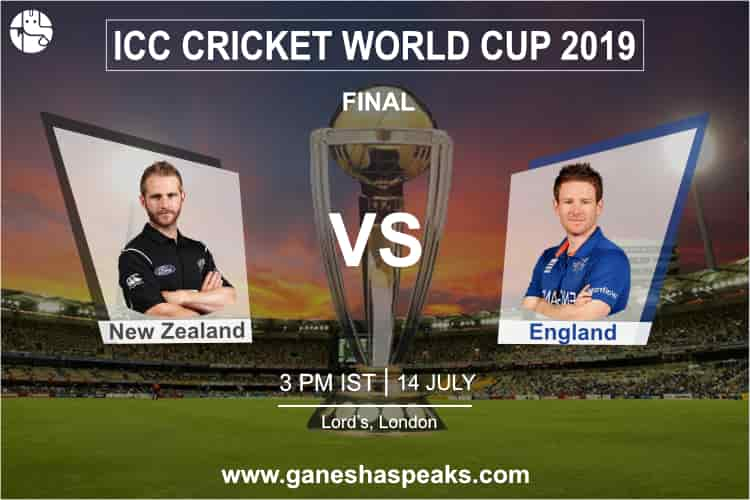 New Zealand vs England - Final Match Prediction