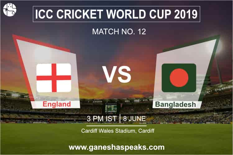 England vs Bangladesh, 2019 ICC Cricket world cup Prediction