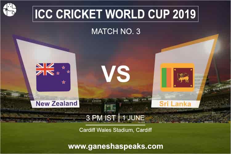 New Zealand Vs Sri Lanka 2019 World Cup Match Prediction