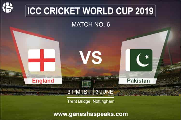 England Vs Pakistan 2019 World Cup Match Prediction