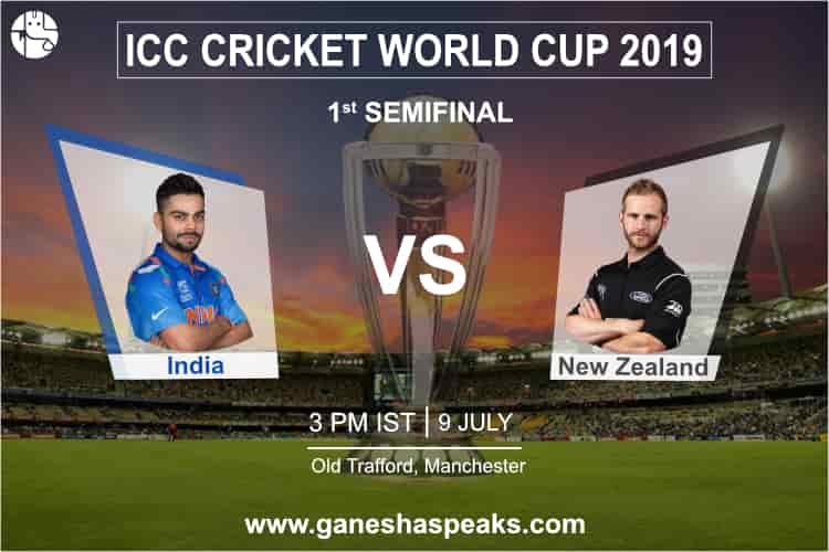 India vs New Zealand - Semi Final Match Prediction