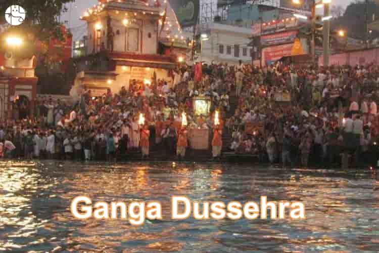 About Ganga Dussehra 2019