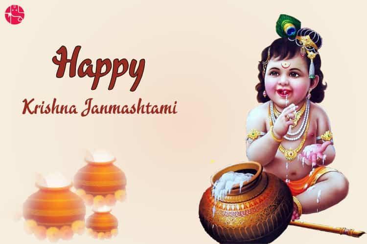 Krishna Janmashtami Images 2019
