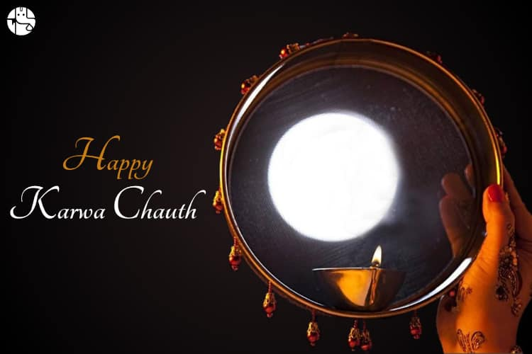 About Karwa Chauth Festival