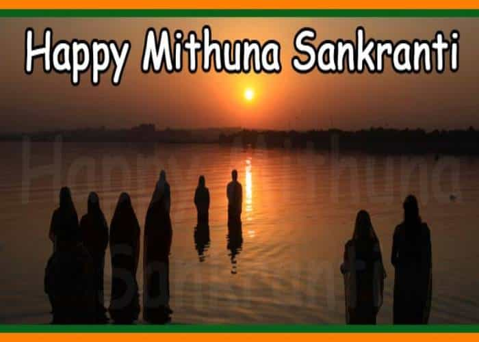 Mithuna Sankranti Festival 2019