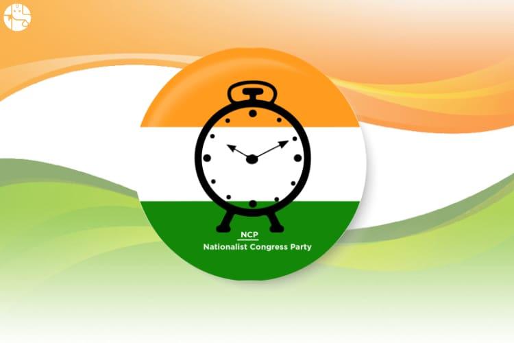 NCP Lok Sabha Election 2019 Prediction