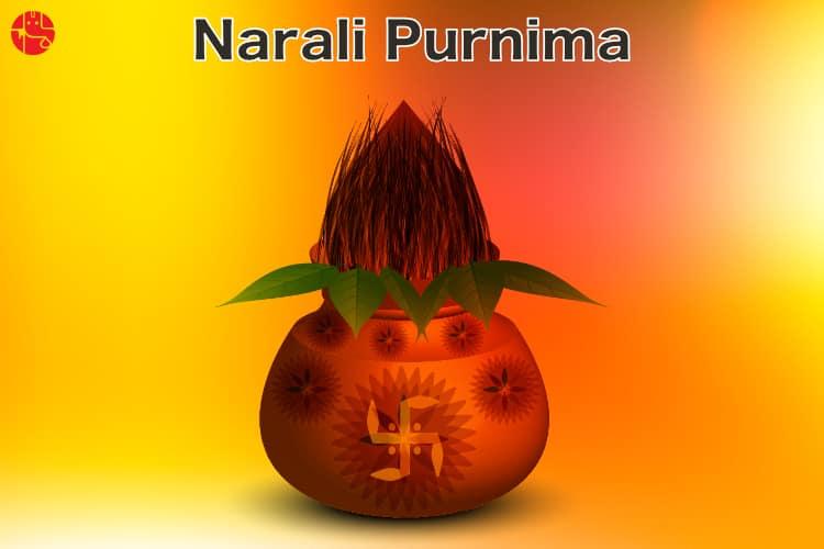 narali purnima 2019 date