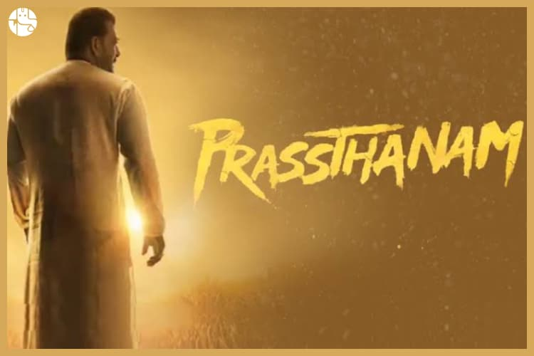 prassthanam movie prediction