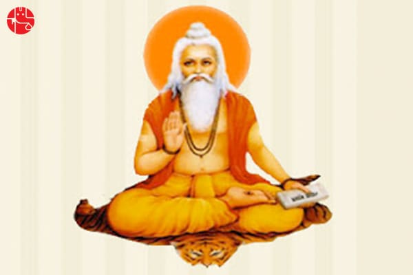 Tithi Date And Significance Of Rishi Panchami
