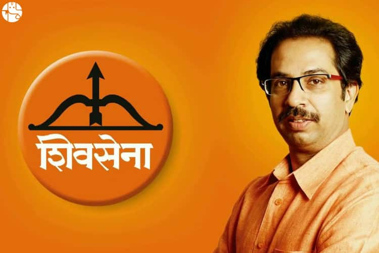 Shiv Sena Lok Sabha Election 2019 Prediction