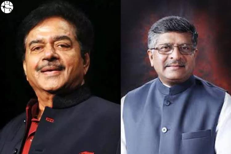 Shatrughan Sinha Vs Ravi Shankar Prasad Lok Sabha Election 2019