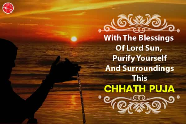 About Chhath Puja Festival