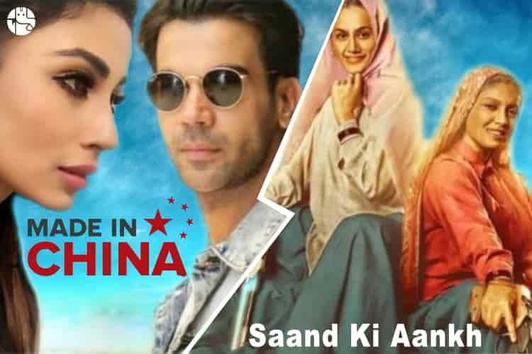 Made in China Vs Saand ki Aankh, movie success prediction