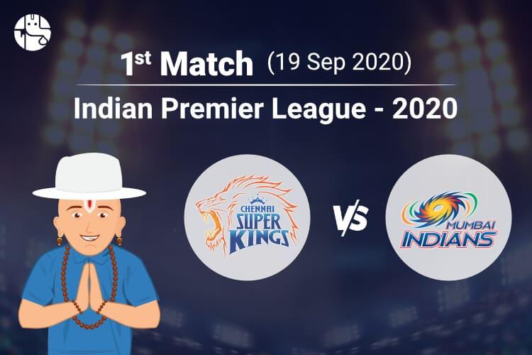 MI vs CSK 2020 IPL Match Prediction