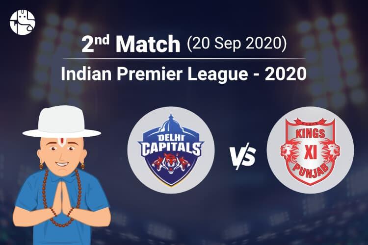 DC Vs KXIP 2020 IPL Match Prediction
