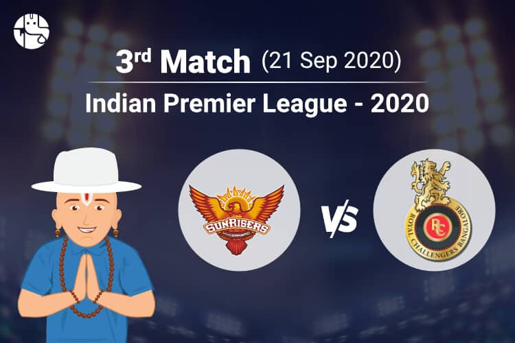 SRH vs RCB 2020 IPL Match Prediction