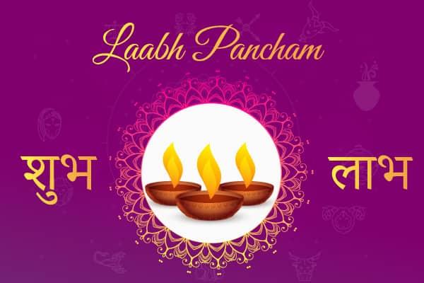 happy labh pancham