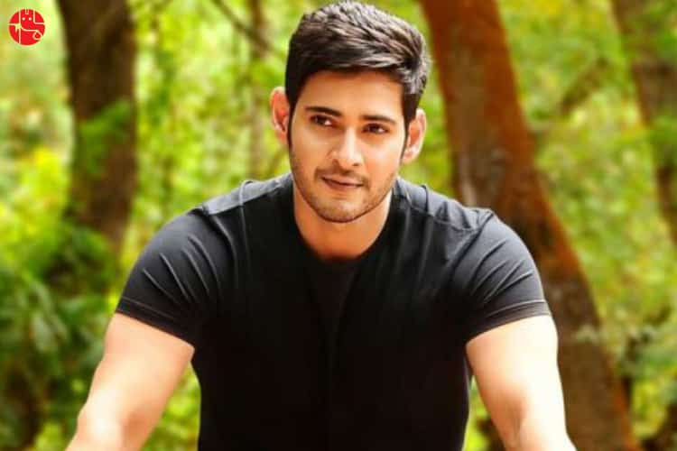 Mahesh Babu Birthday Prediction