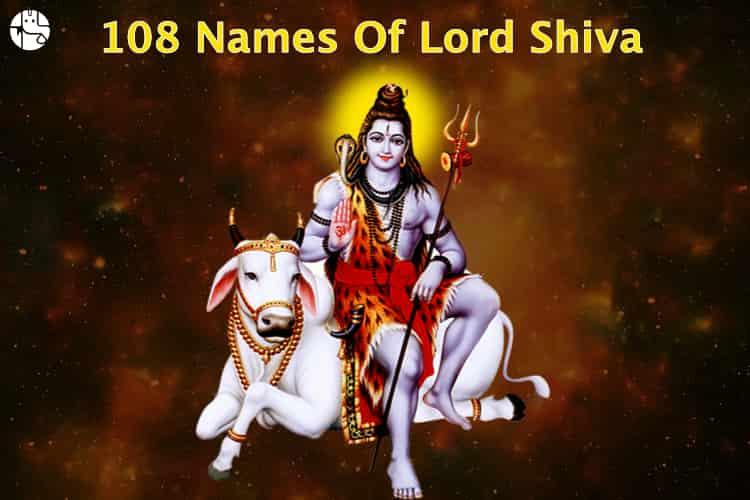 Mahadev 108 Name