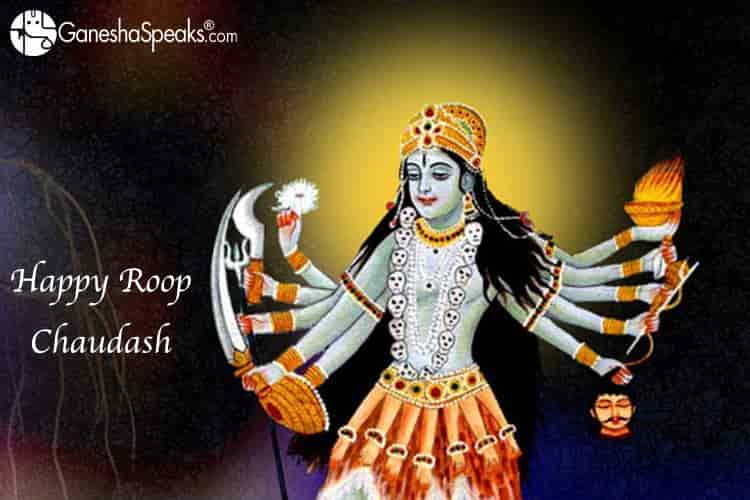 Kali Chaudas or Roop Chaudas