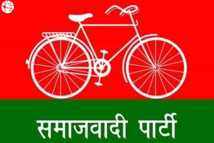 Samajwadi Party Lok Sabha Election 2019 Prediction