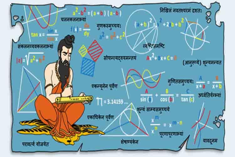 संस्कृत भाषा का अनमोल खजाना
