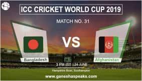 BangladeshvsAfghanistan Match Prediction: Who...