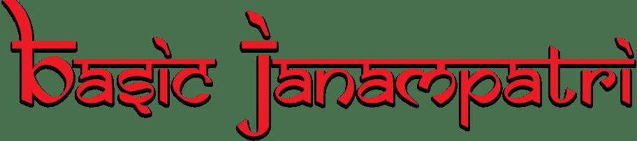Janmapatrika Image