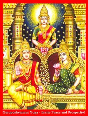 Gurupushyamrut Yog, GaneshaSpeaks.com