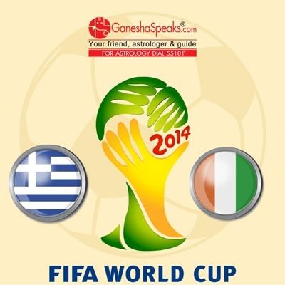 Fifa World Cup 2014, GaneshaSpeaks.com