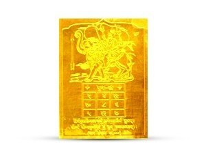 Budha Yantra Golden Plated