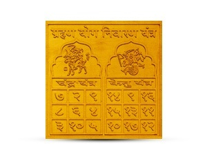 Chandra - Ketu Grahan Yog Nivaran Yantra Golden Plated