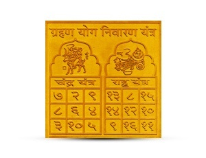 Chandra Rahu Grahan Yog Nivaran Yantra Golden Plated