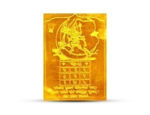 Chandra Yantra Golden Plated