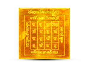 Daridra Vinashak Yantra Golden Plated
