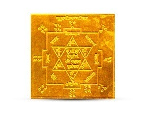 Kuber Yantra Golden Plated