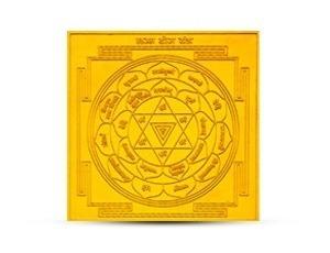 Lakshmi Ganesha Yantra Golden Plated