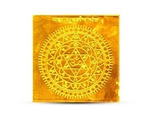 Shri Maha Sudarshan Golden Plated